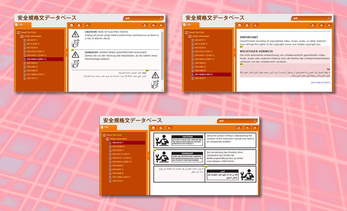 HTMLスキンのカスタマイズ